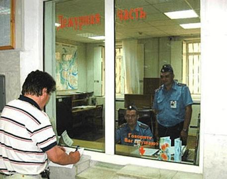 Срок подачи заявления в полицию, основные правила