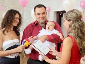 Регистрация малыша в ЗАГСе