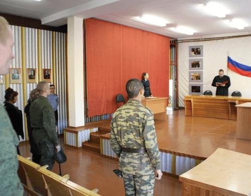 Подсудность военных судов и все, что с этим связано