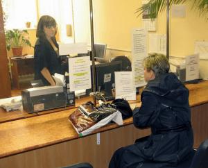 Подача документов в паспортный стол