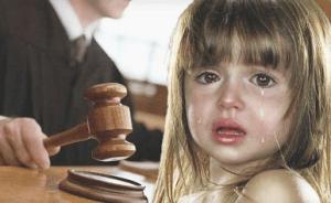 Суд по лишению прав