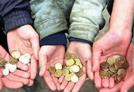 Как встать на учет как малоимущая семья: пособия и льготы