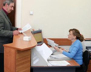Подача заявления в канцелярию суда