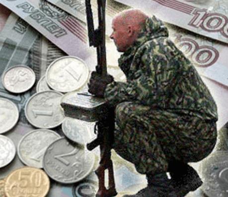 Что представляет собой порядок обеспечения денежным довольствием военнослужащих
