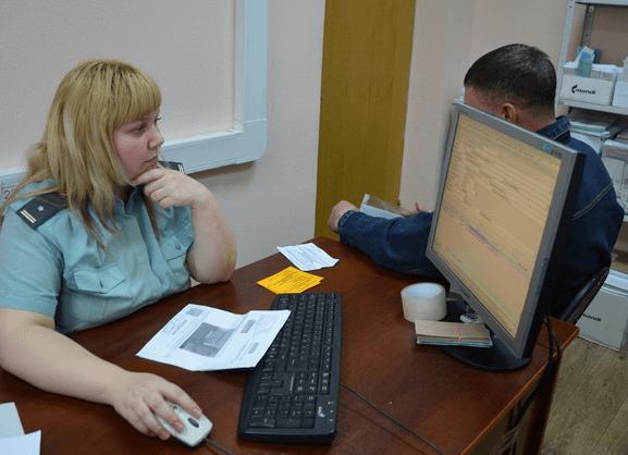 Налоговые приставы: узнать задолженность по штрафам и прочим долгам