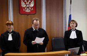 Судья зачитывает решение