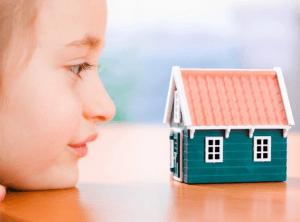 Прописка несовершеннолетних детей