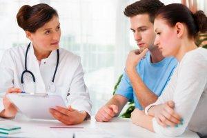 Медицинское обследование перед вступлением в брак