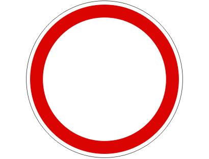 Если установлен знак, движение запрещено, исключения для него