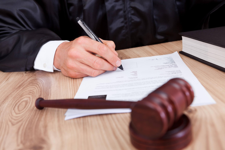 Место рассмотрения дела об административном правонарушении: правила