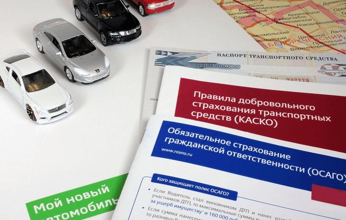 Обращение, сроки, расторжение договора ОСАГО при продаже автомобиля