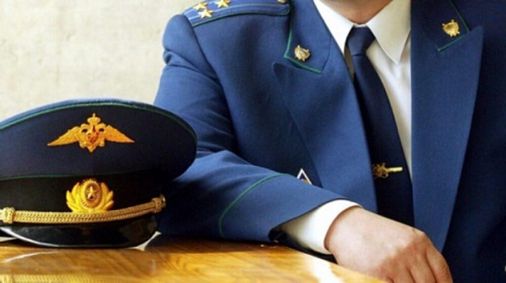 Как характеризует юриспруденция акты прокурорского реагирования