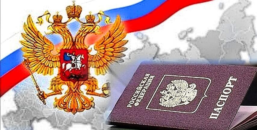 Заявление на получение гражданства РФ: бланк, правила подачи