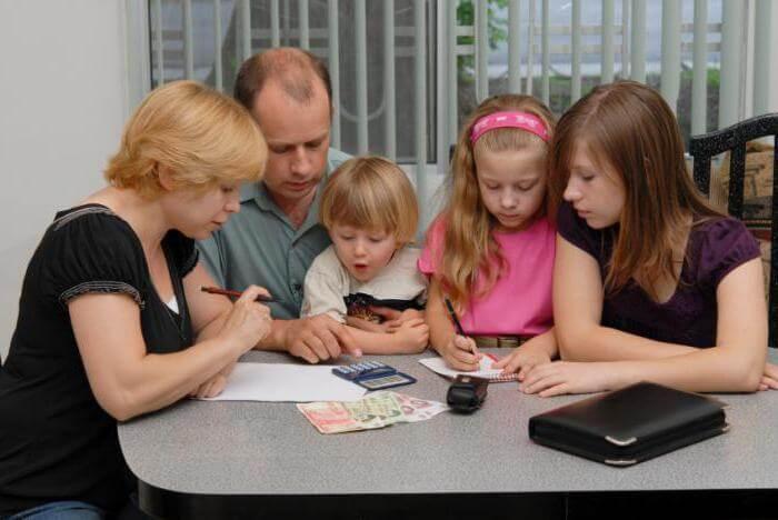 Определение того, какая семья считается малоимущей для получения льгот