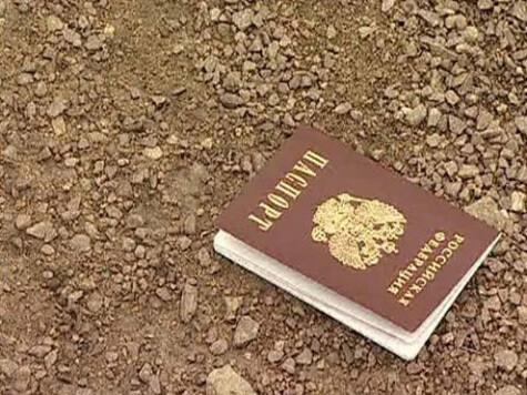 Куда обращаться, если утерян паспорт: первые действия
