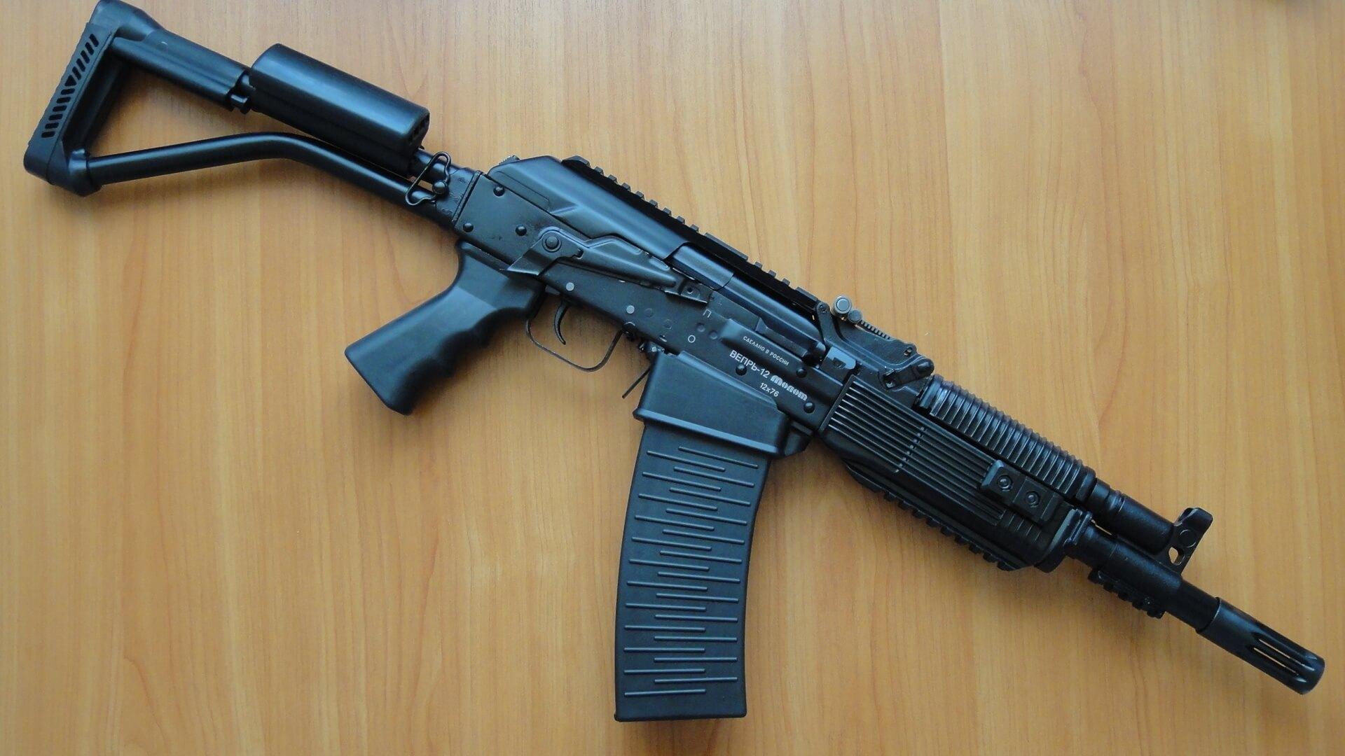 Лицензия на приобретение гладкоствольного оружия: порядок выдачи