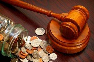 Судебные издержки