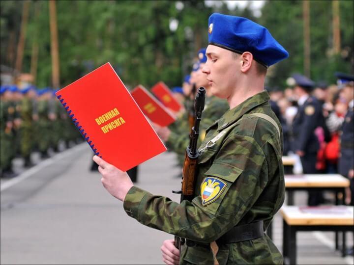 Что такое воинская обязанность: особенность её ограничений