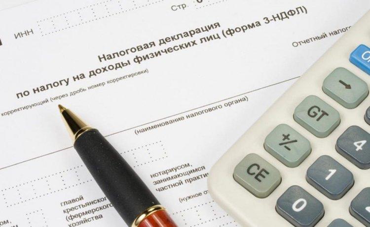 Налоговая декларация