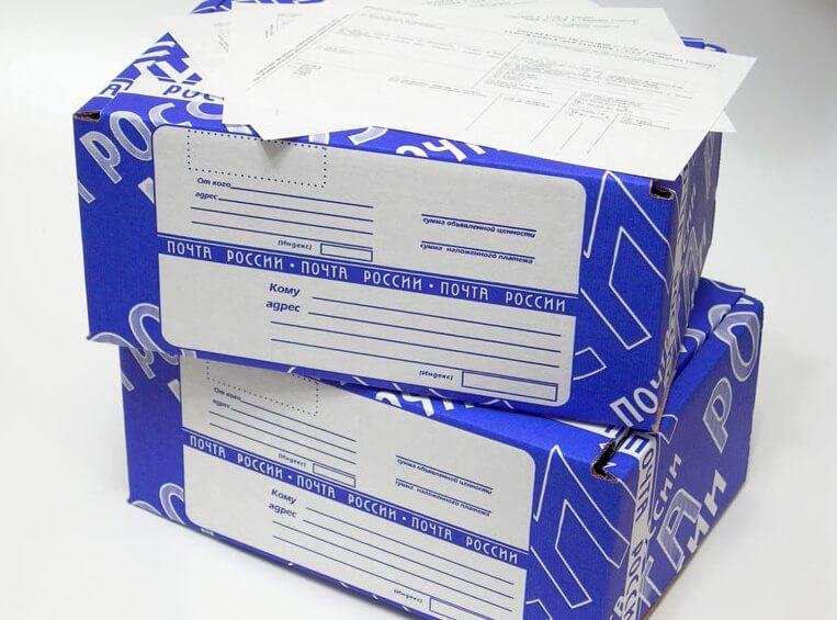 Как отправить посылку за счет получателя: сроки доставки