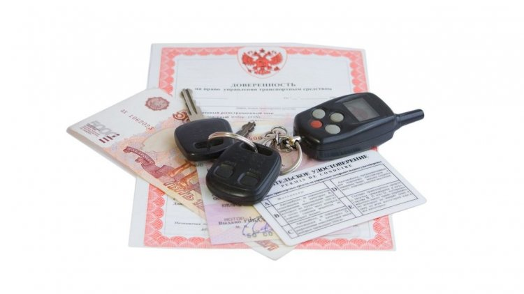 Риски покупки авто по генеральной доверенности