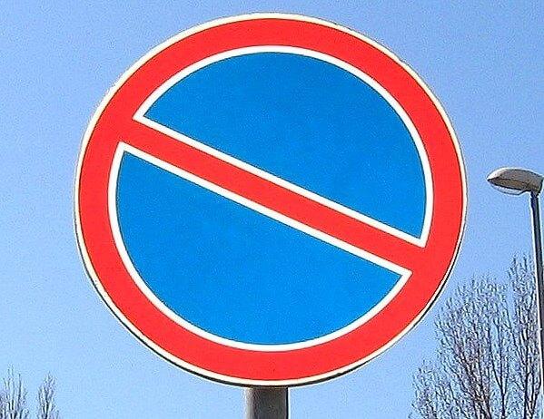 Знак стоянка запрещена ПДД: особенности, штрафные санкции для нарушителей