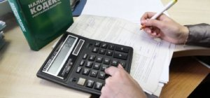 Проверка расчетов в документе