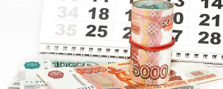 Как правильно рассчитать налог на прибыль: нюансы и тонкости операции