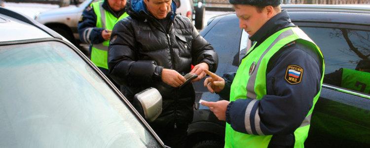 Проверить водителя на лишение прав: варианты получения информации