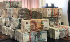 Деньги военным