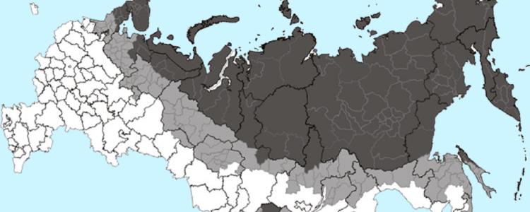 Переселение с крайнего севера по федеральной программе: пошаговая инструкция