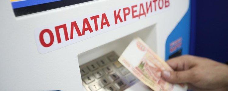 Кому в России полагаются кредитные каникулы?